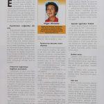 105-Kongre Dergisi (01.10.2004)