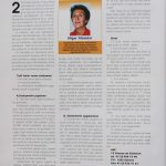 109-Kongre Dergisi (01.12.2004)