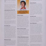 160-Kongre Dergisi (01.12.2006)