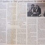 23-Hürriyet Dateline (02.02.1991)